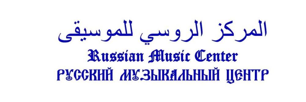 Russian Music Center